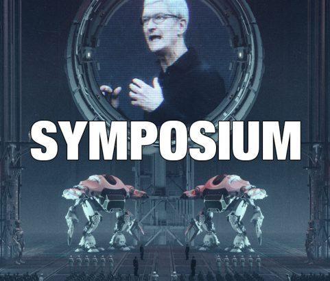 2020 TEC ART Symposium